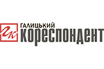 Газета Галицький кореспондент